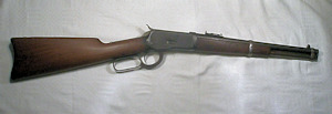 Click to enlarge a de-activated Model 1892 44-40 Winchester Trapper carbine
